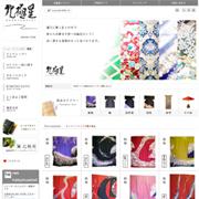 京都発 オンライン着物ショッピングモール 北極星