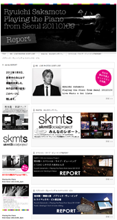 サカモトソーシャル プロジェクト・レポート集(syncl)