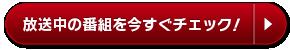 メディア芸術祭Ustream放送チャンネルへ